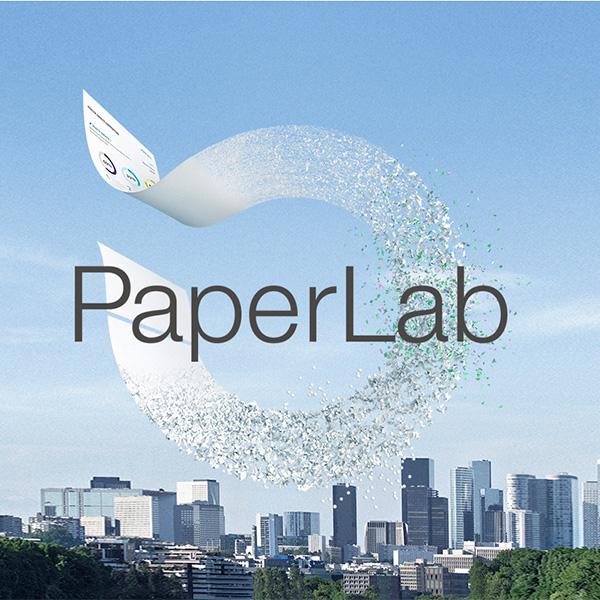 paperlab_ogp